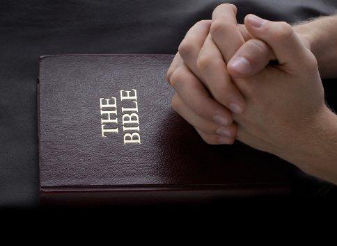 bible_4885cn